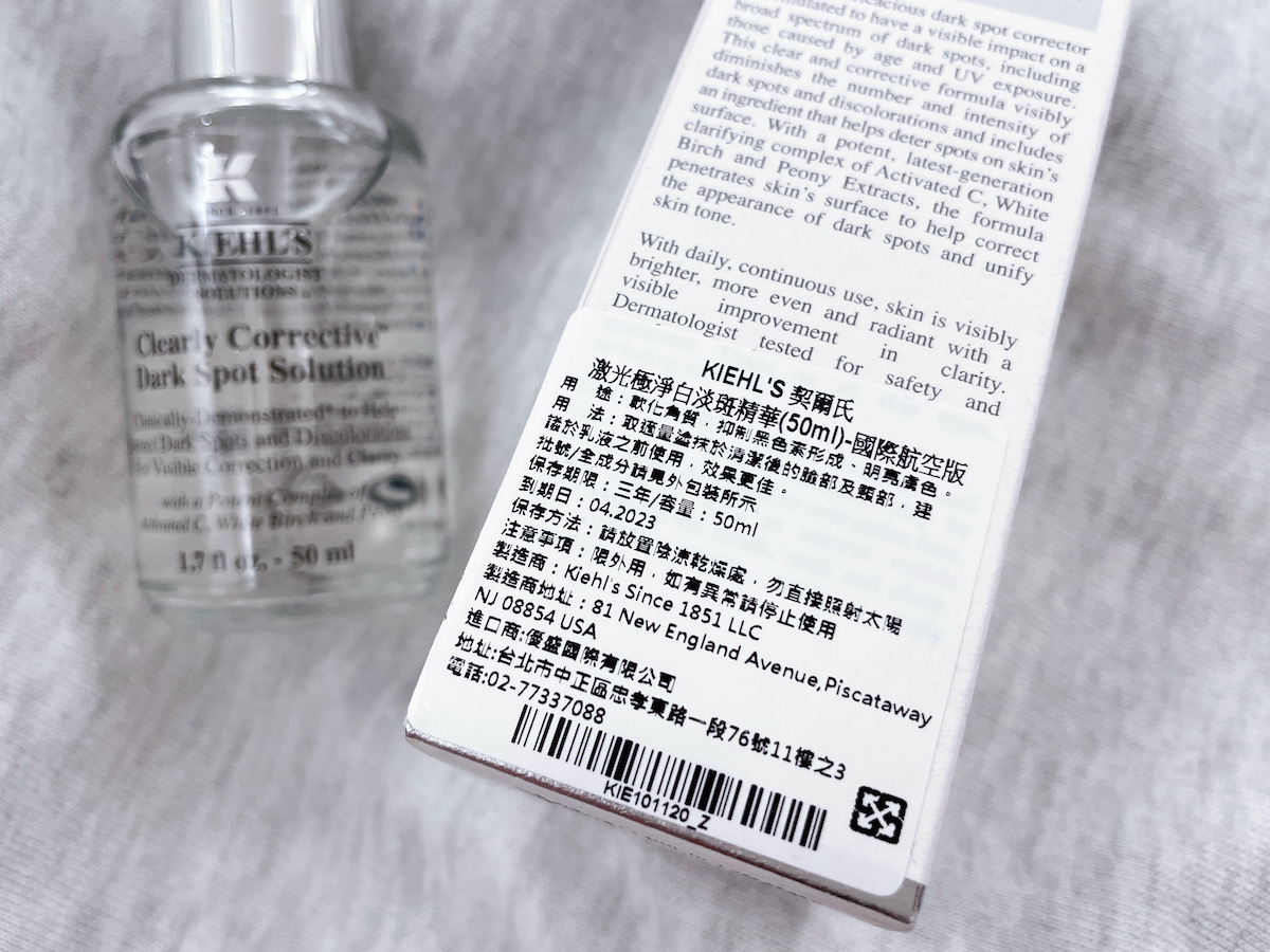 Kiehl's 激光極淨白淡斑精華 中文標籤