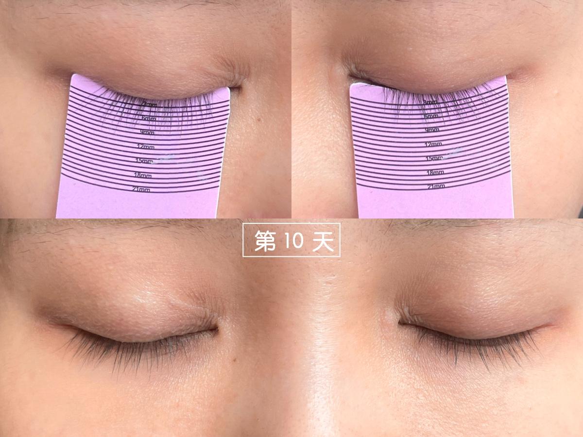 Cavilla卡薇拉睫毛增長液使用第10天,睫毛精華液,評價,效果,ptt,dcard,推薦,副作用,黑眼圈