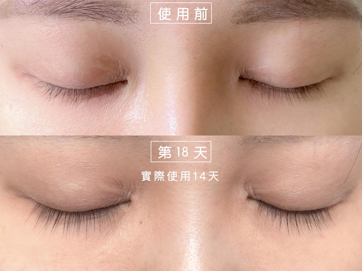 Cavilla卡薇拉睫毛增長液使用對比照,睫毛精華液,評價,效果,ptt,dcard,推薦,副作用,黑眼圈