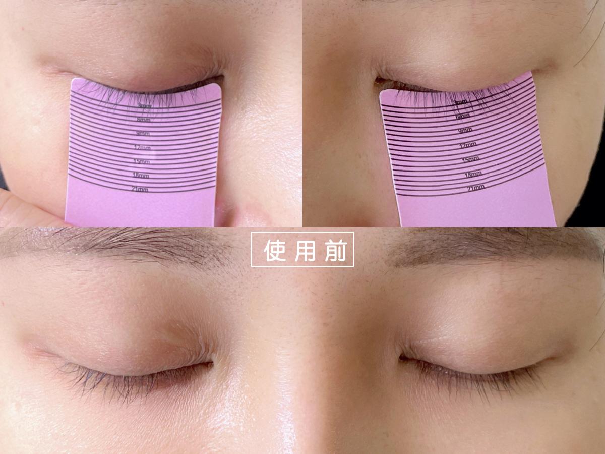 Cavilla卡薇拉睫毛增長液使用前,睫毛精華液,評價,效果,ptt,dcard,推薦,副作用,黑眼圈