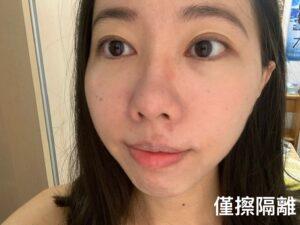 SOFINA漾緁輕妝綺肌長效粉餅進化版